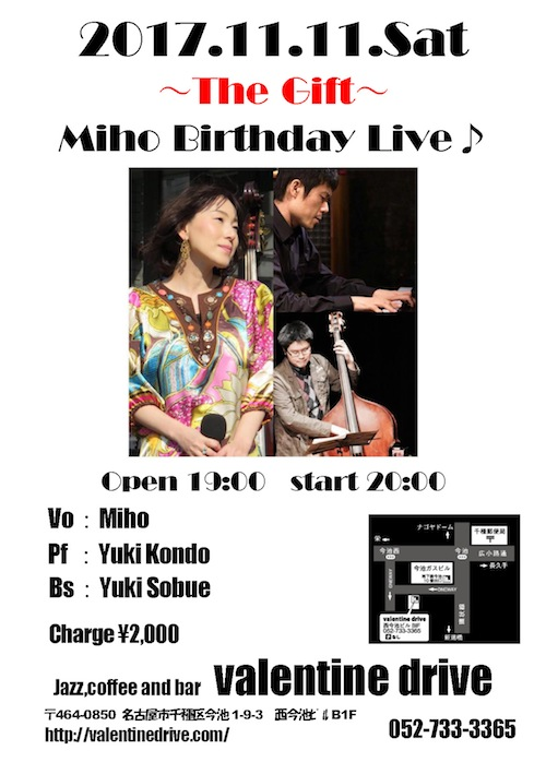 〜The Gift〜 Miho Birthday Live