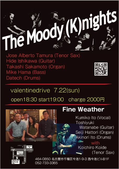 The Moody (k)nights/Fine Weather with Kouichirou Koide